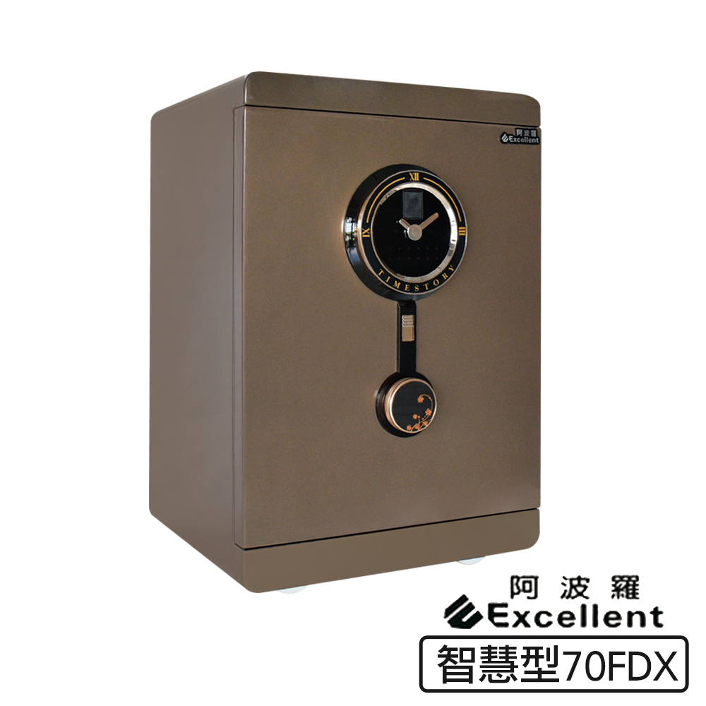 阿波羅 Excellent e世紀電子保險箱/櫃_智慧型(70FDX)(指紋/密碼/鑰匙)