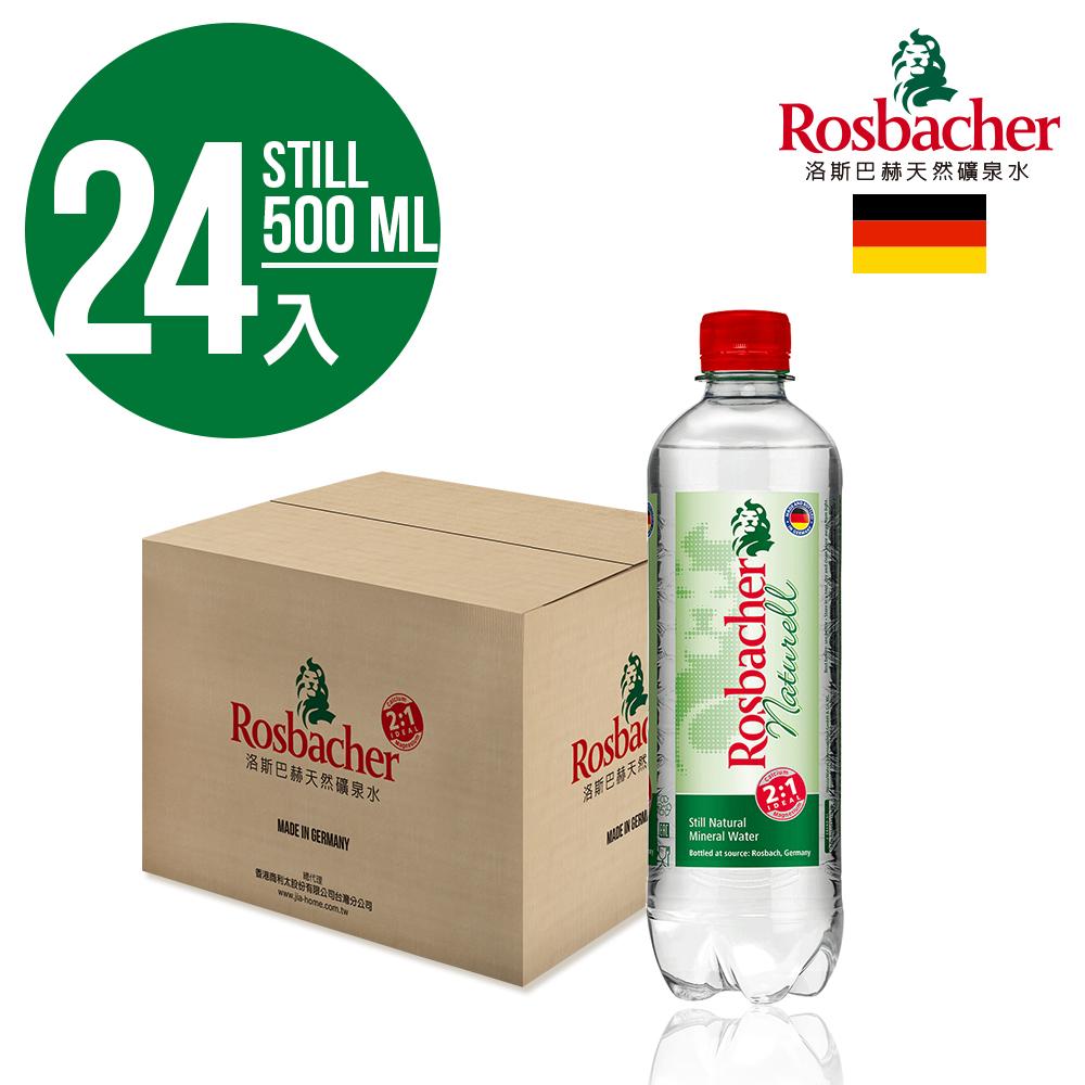 【德國Rosbacher】平衡補給天然礦泉水(24入x500ml)
