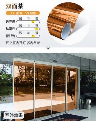 整卷隔熱膜窗戶玻璃貼膜反光單向透視陽台陽光房防曬遮光遮陽貼紙『xxs454』
