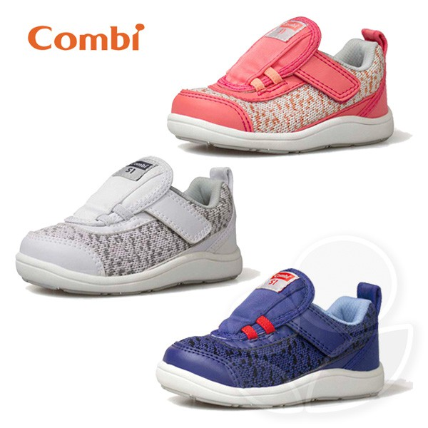 Combi 康貝 NICEWALK 醫學級成長機能鞋A02-粉/灰/藍【佳兒園婦幼館】