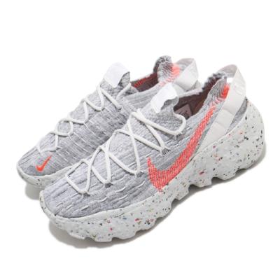 Nike 休閒鞋 Space Hippie 04 運動 女鞋 輕量 透氣 舒適 襪套 再生資源 球鞋 灰 橘 CD3476100