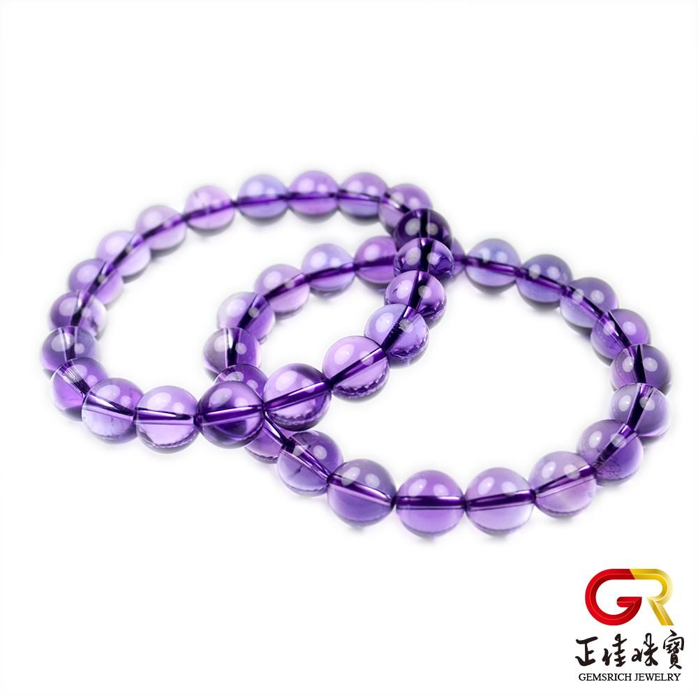 頂級冰翠巴西紫水晶手珠 天然紫水晶 尺寸多選 正佳珠寶