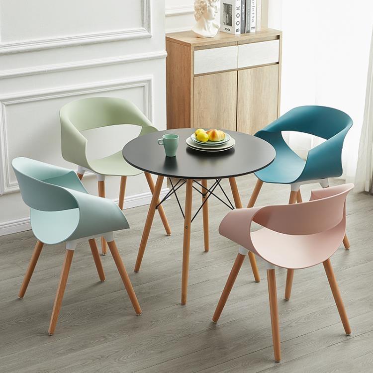 北歐伊姆斯椅子簡約現代休閒椅會客接待洽談桌椅組合奶茶店餐桌椅  【新年鉅惠】