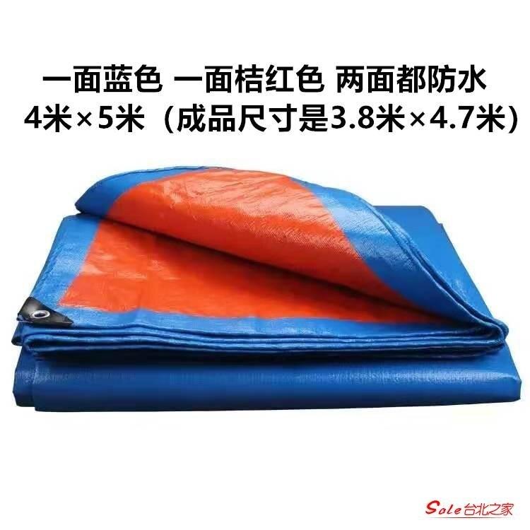 雨布 加厚防水篷布戶外塑料遮雨防雨布防水布遮陽布彩條布防曬雨棚隔熱T【99購物節】