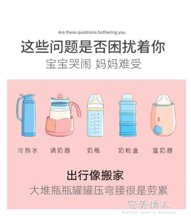 奶瓶保溫套通用usb智慧控溫加熱恒溫便攜嬰兒定時暖奶器 完美情人 新年钜惠