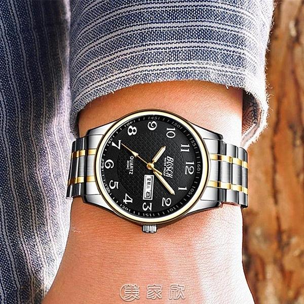雙日歷男士老人手錶防水大錶盤數字中老年人錶學生電子石英錶男錶 [現貨快出]