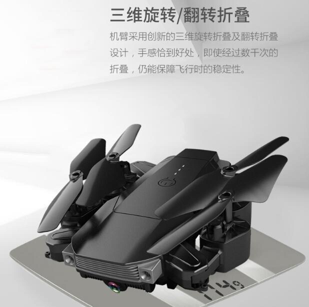 空拍機專業級2k雙攝雙電池 四軸迷你無人機航拍高清4K專業飛行器 全館免運 快速出貨
