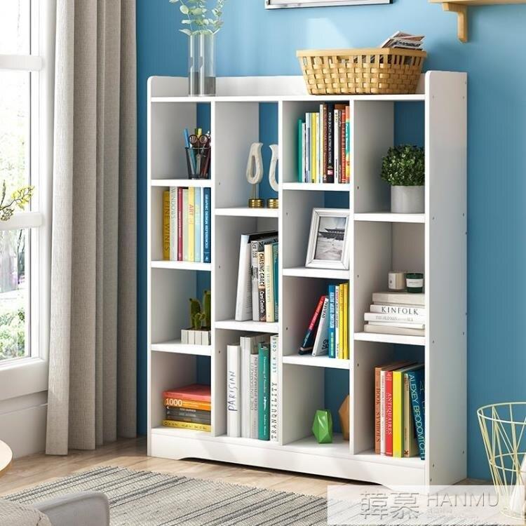 書架簡約落地置物架小櫃子學生家用省空間儲物架多層收納簡易書櫃【全館免運 限時鉅惠】
