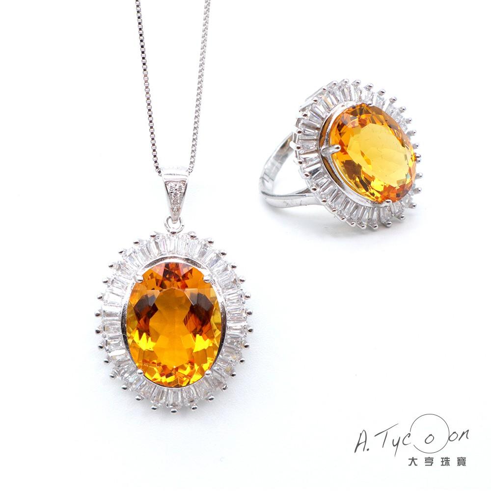 【A Tycoon Jewelry】絢麗彩黃晶鑽銀鑲套組(K0006)