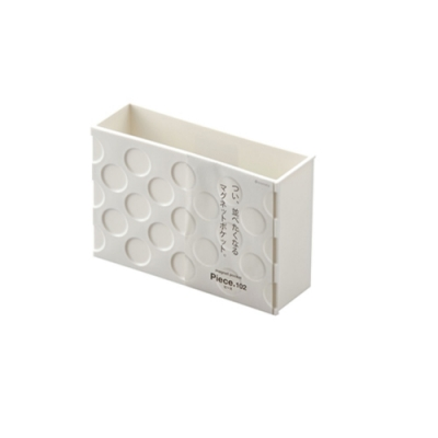 日本製【INOMATA】吸鐵式收納盒 白