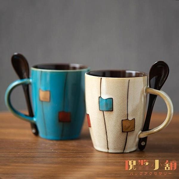 陶瓷杯復古馬克杯日式簡約杯子家用水杯帶蓋勺【倪醬小舖】