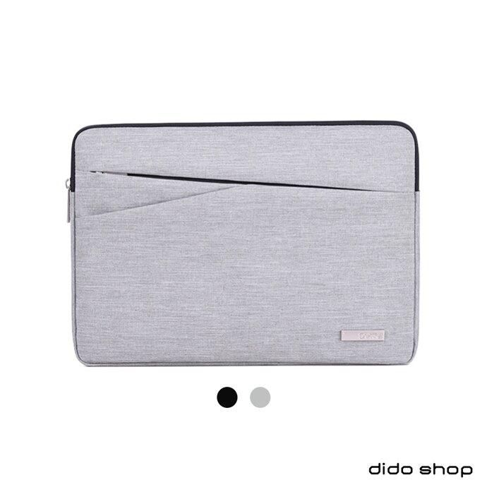 13吋 商務風斜袋口筆電避震包 電腦包 (DH280)【預購】