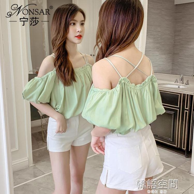 2020夏季新款韓版短袖雪紡衫女一字領吊帶露肩設計感上衣女潮