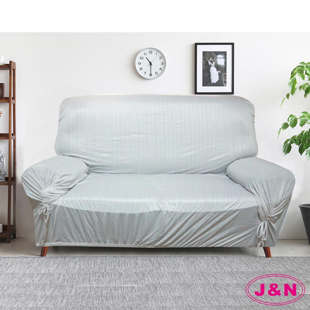 【J&N】夏姿涼感便利套棕色(DIY 1人)12月社群快閃日