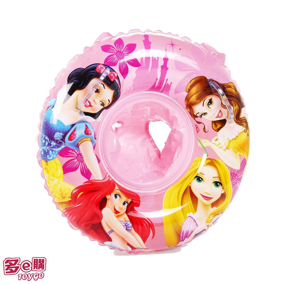 Disney迪士尼 公主寶寶充氣座圈 D702003-D(授權夏天夏日夏季泳池海灘海邊沙灘戲水玩水清涼兒童救生水上漂浮)