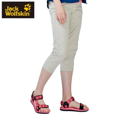 【Jack wolfskin 飛狼】女 Supplex 彈性快乾休閒長褲 七分褲『奶茶白』
