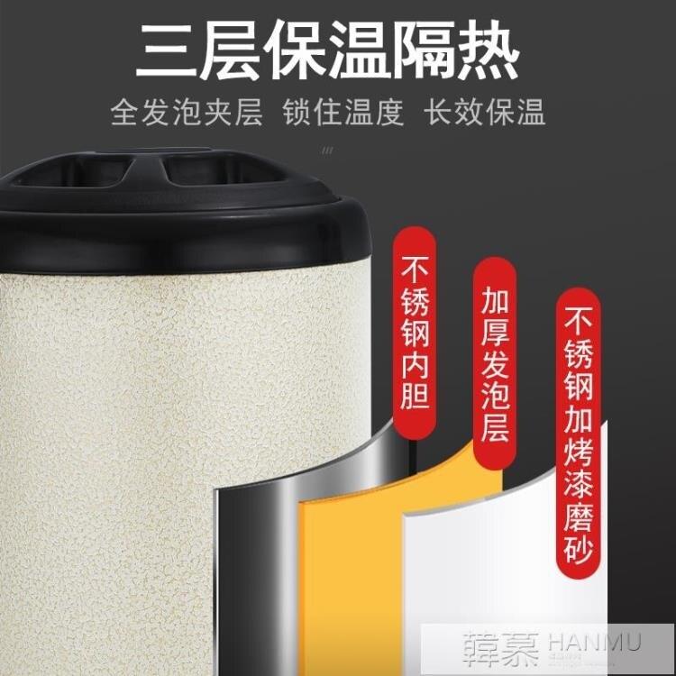 雙層不銹鋼豆漿桶奶茶桶奶茶店保溫桶保溫保冷8升10l商用大容量【全館免運 限時鉅惠】
