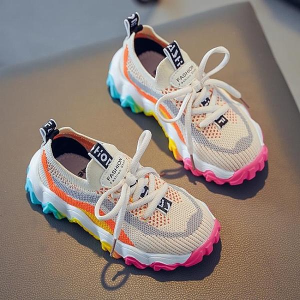 女童鞋子2020新款夏款運動鞋兒童單網鞋夏季透氣網面老爹鞋中大童【美眉新品】