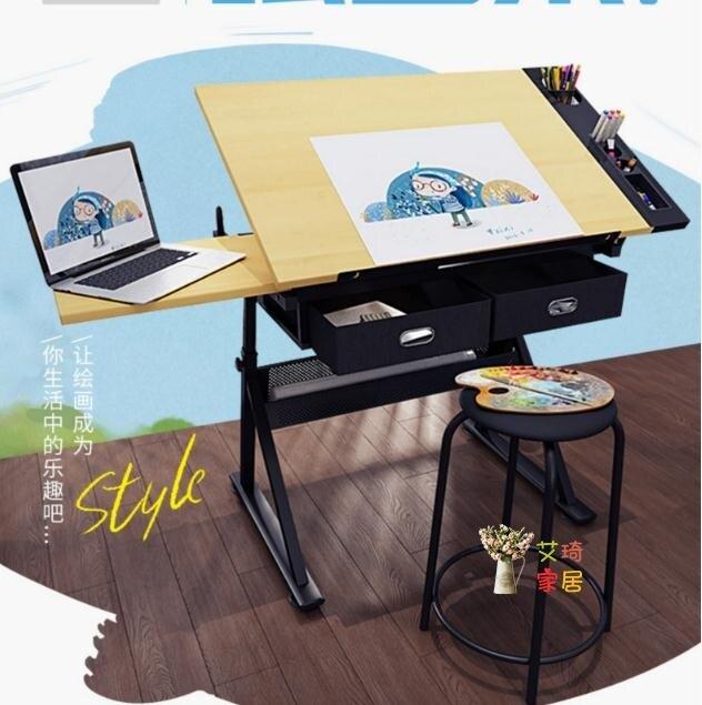 繪圖桌 兒童繪畫桌美術培訓畫畫製圖畫圖繪圖設計師書桌工作臺桌子小學生T【99購物節】