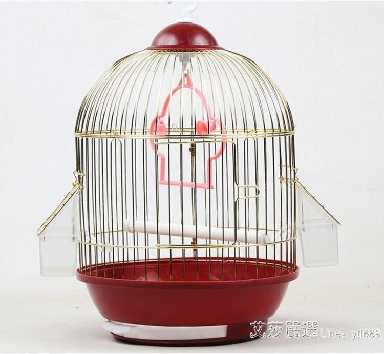 鳥籠鸚鵡鳥籠子文鳥珍珠鳥相思鐵藝金屬通用小型鳥籠外帶【全館免運 限時鉅惠】