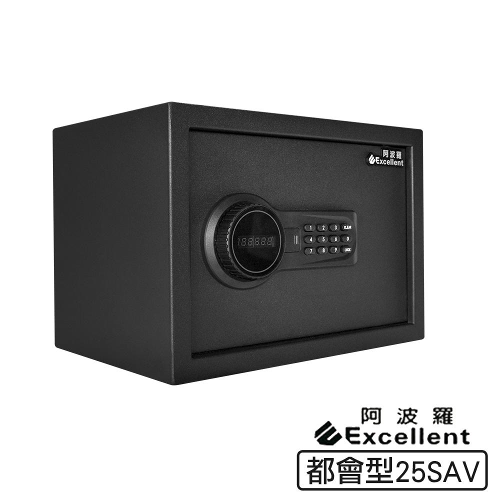 阿波羅 Excellent e世紀電子保險箱/櫃_都會型(25SAV)