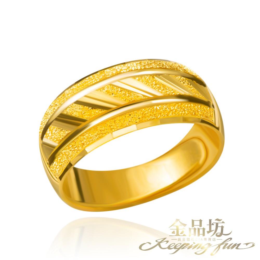 黃金光面鑽砂戒指3.05 錢金品坊黃金鑽石專賣店