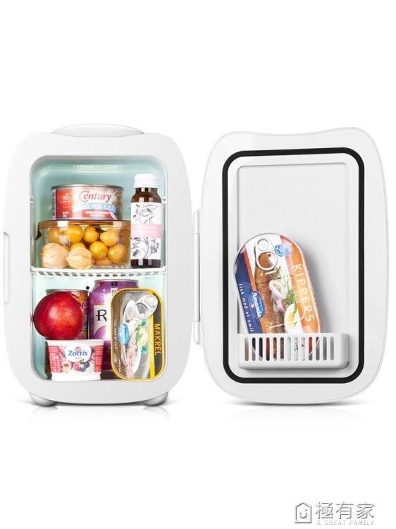 科敏K6車載迷你小冰箱小型家用租房用製冷學生mini宿舍面膜化妝品【99購物節】