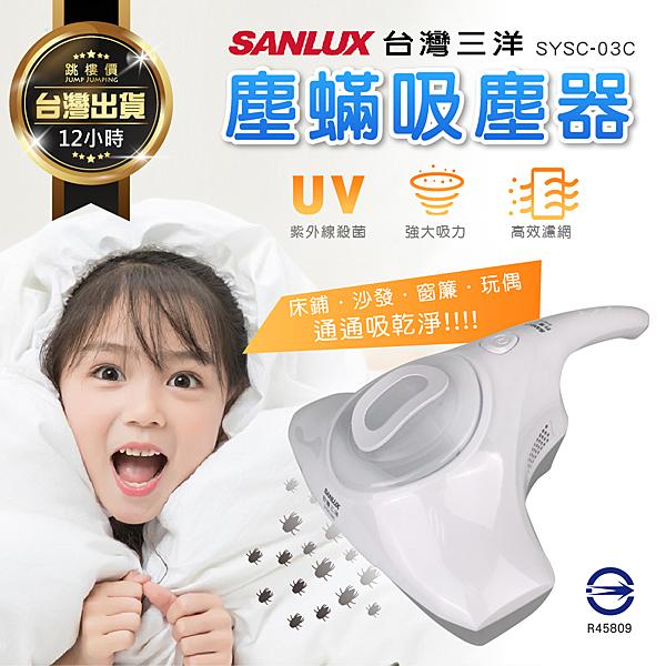 【免運 紫外線殺菌 除螨吸塵器】超強吸力吸塵器 迷你吸塵器 居家吸塵器 除螨機 消滅塵螨