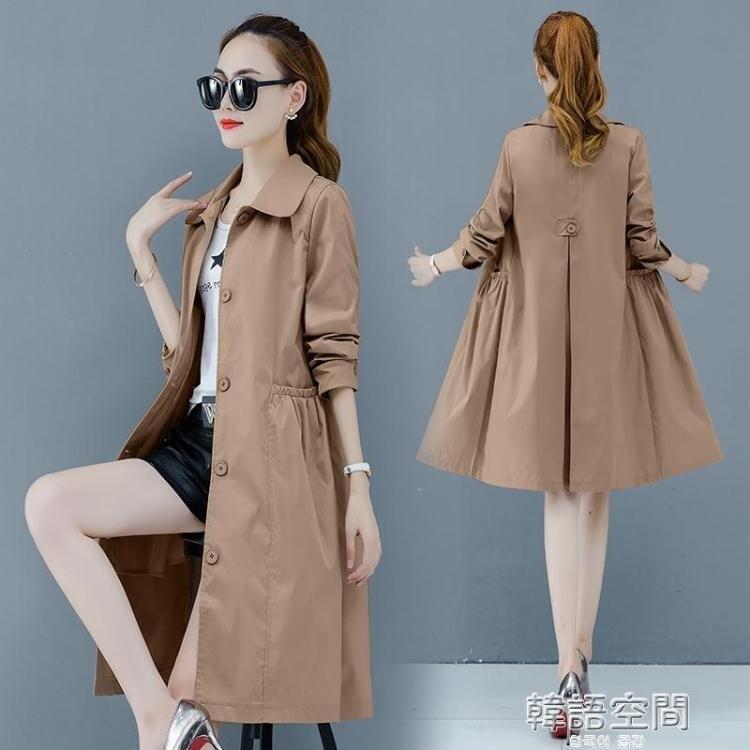 中長款風衣女士2020春秋季流行新款寬鬆外套秋裝氣質女神薄款大衣