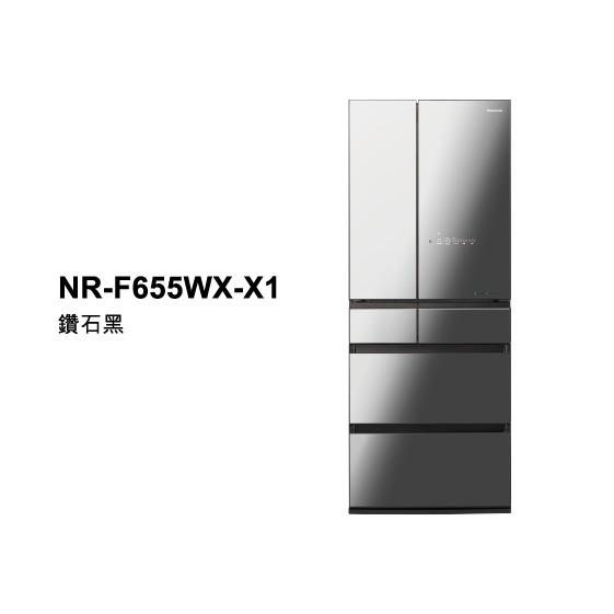 Panasonic國際牌/日本製電冰箱/NR-F655WX-X1