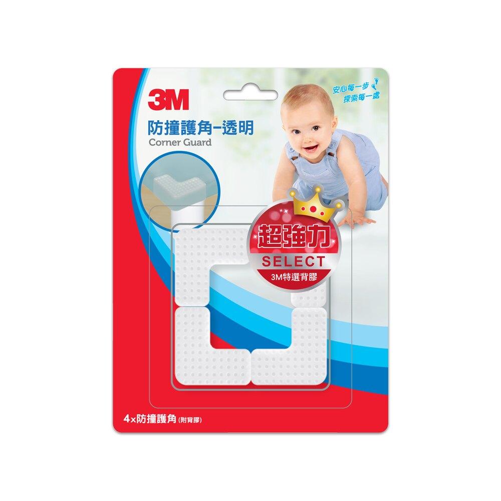 3M 兒童安全防護桌角-透明9913B 7100210870★33 3M品牌慶 ★299起免運