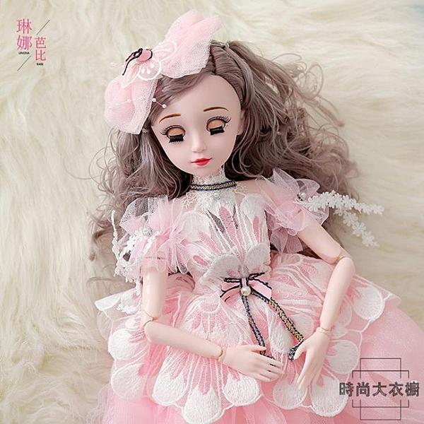 60厘米芭比娃娃大號公主超大禮盒洋娃娃套裝【時尚大衣櫥】
