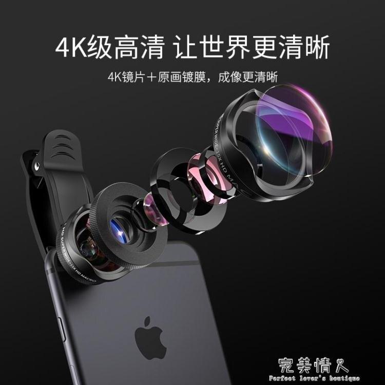 品基手機鏡頭廣角魚眼微距直播補光燈攝像頭7通用單反拍照附加鏡【全館免運 限時鉅惠】