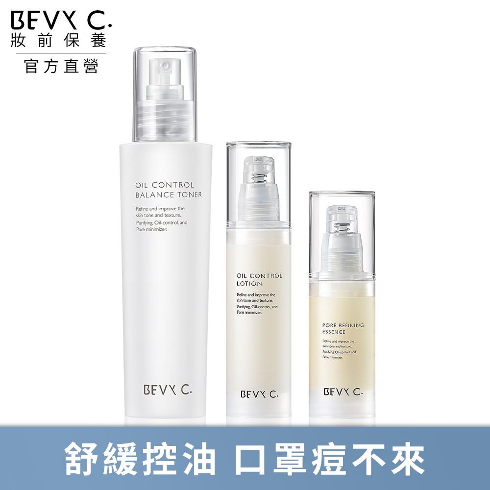 BEVY C. 油脂平衡調理3件組(全系列平衡油水改善出油)|官方直營