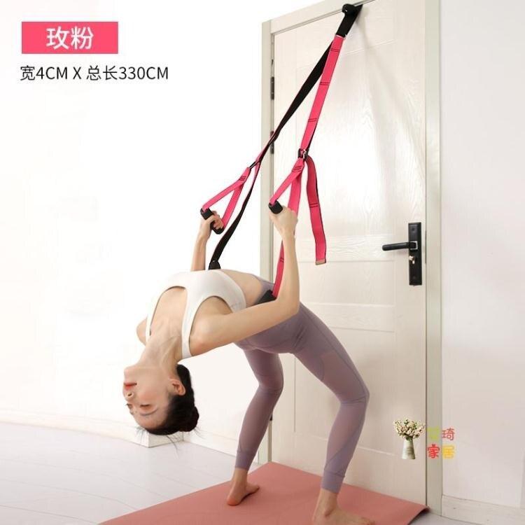 瑜珈吊床 伸展帶下腰訓練器一字馬吊帶吊繩高空中瑜珈吊床家用懸掛式女 2色【99購物節】