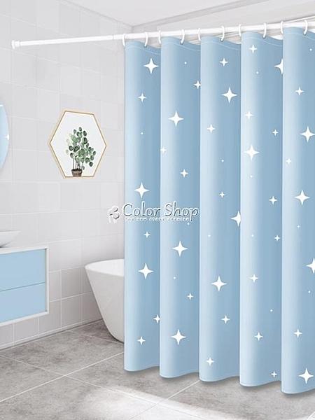 浴室防水浴簾衛生間加厚防黴浴簾布隔斷簾淋浴簾 快速出貨