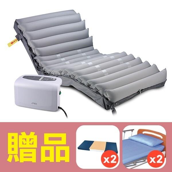雃博減壓氣墊床 多美適3d(數位款氣墊床)贈:中單x2+床包x2