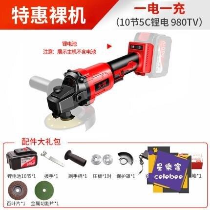 角磨機 大焊充電角磨機鋰電池無刷多功能拋光機手磨機打磨機手砂輪切割機全館折扣限時優惠
