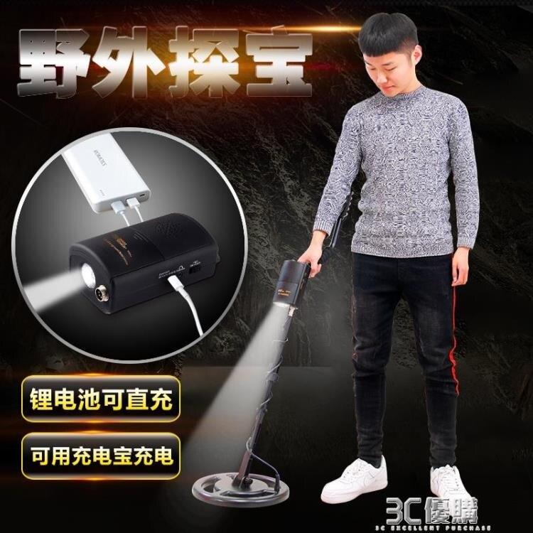金屬探測器高精度手持式地下探寶器探測儀尋寶器戶外考古金銀小型 3C優購HM 新年钜惠