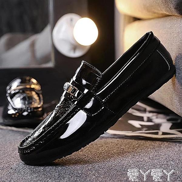 皮鞋2021新款夏季亮皮豆豆鞋男士休閒鞋子透氣懶人潮鞋男生黑色皮鞋男 愛丫 免運 交換禮物