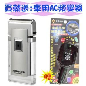 日象 晶銳電鬍刀(充電式) ZOEH-5360A(買就送)