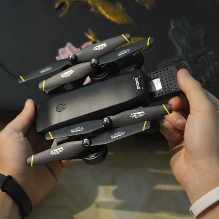 空拍機2K專業級 折疊高清專業gps超長續航無人機航拍飛行器航模 全館免運 快速出貨