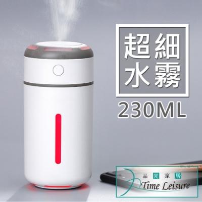 Time Leisure 車用/便攜精油香氛七彩燈補水加濕噴霧器