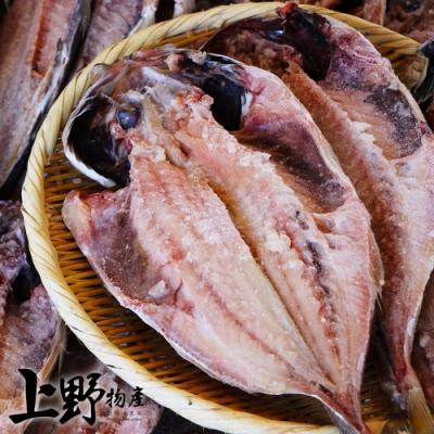 【上野物產】從日本紅回台灣的 東海野生竹筴魚切片(84g土10%/片) x50片