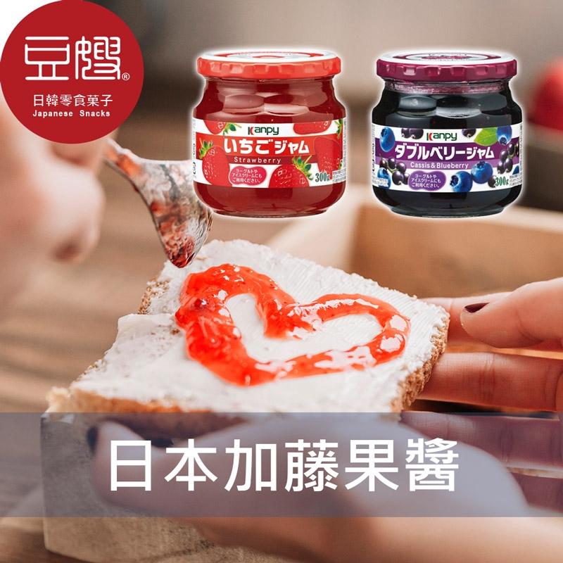 【加藤】日本廚房 kanpy 加藤果醬(草莓/藍莓)