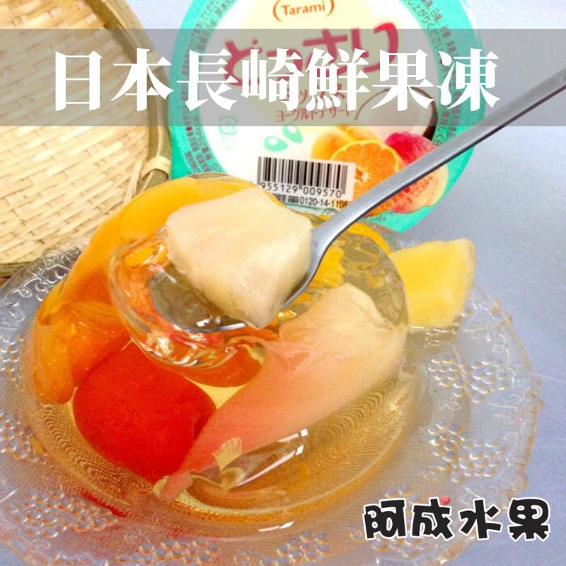 【阿成水果】日本長崎鮮果凍(230g×6個入/盒)