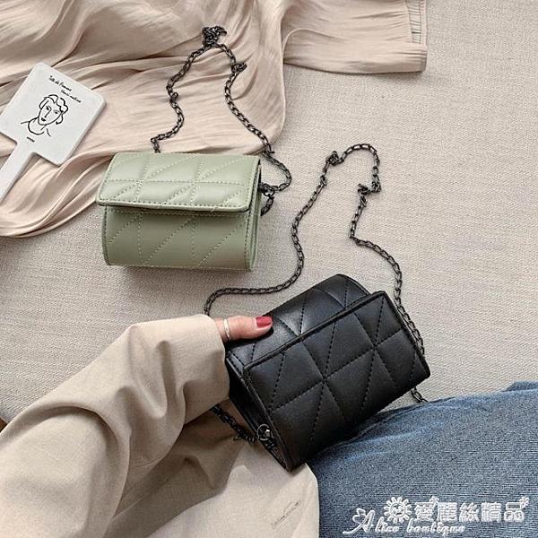 小包側背包 上新小包包女包2021新款潮韓版簡約百搭時尚菱格錬條側背包斜背包 愛麗絲