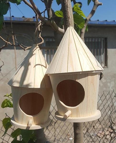 鳥窩實木喂鳥器 戶外鳥屋掛件創意鳥巢木質擺件木質兒童智力玩具鳥窩 一木良品 一木良品