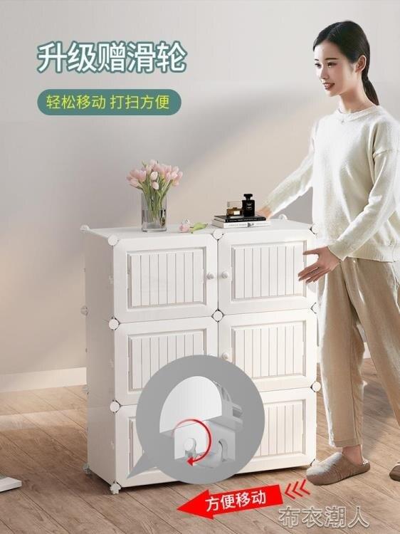 簡易鞋柜大容量多層防塵經濟型收納神器家用室內好看放門口鞋架子  新年鉅惠 台灣現貨
