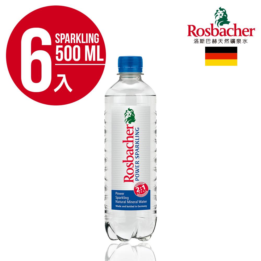 任選【德國Rosbacher】平衡補給氣泡礦泉水(6入x500ml)